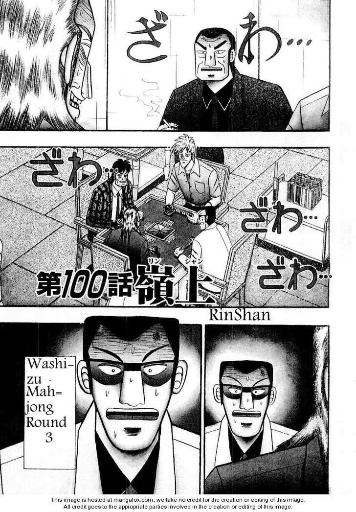 Akagi 100 Page 2
