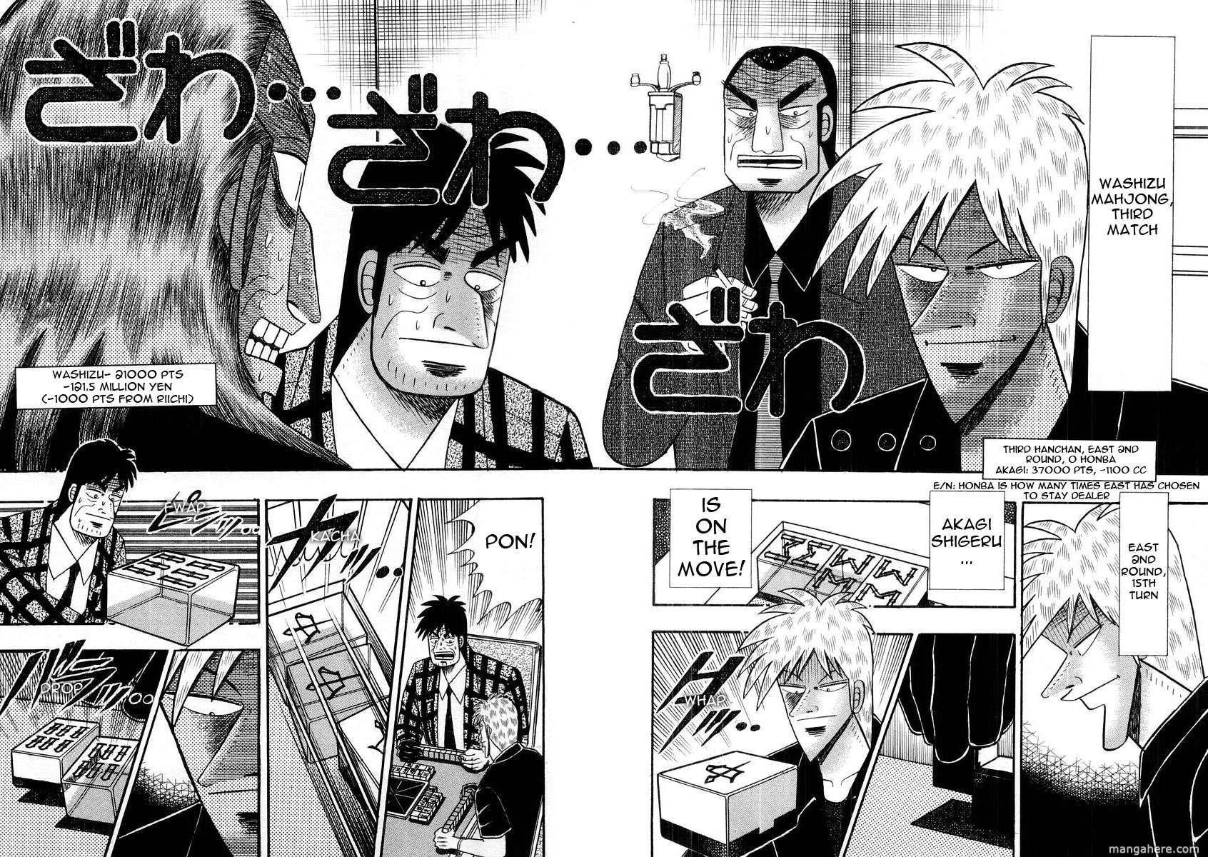 Akagi 103 Page 2