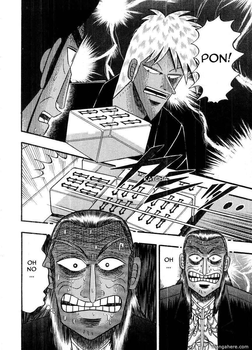 Akagi 103 Page 3
