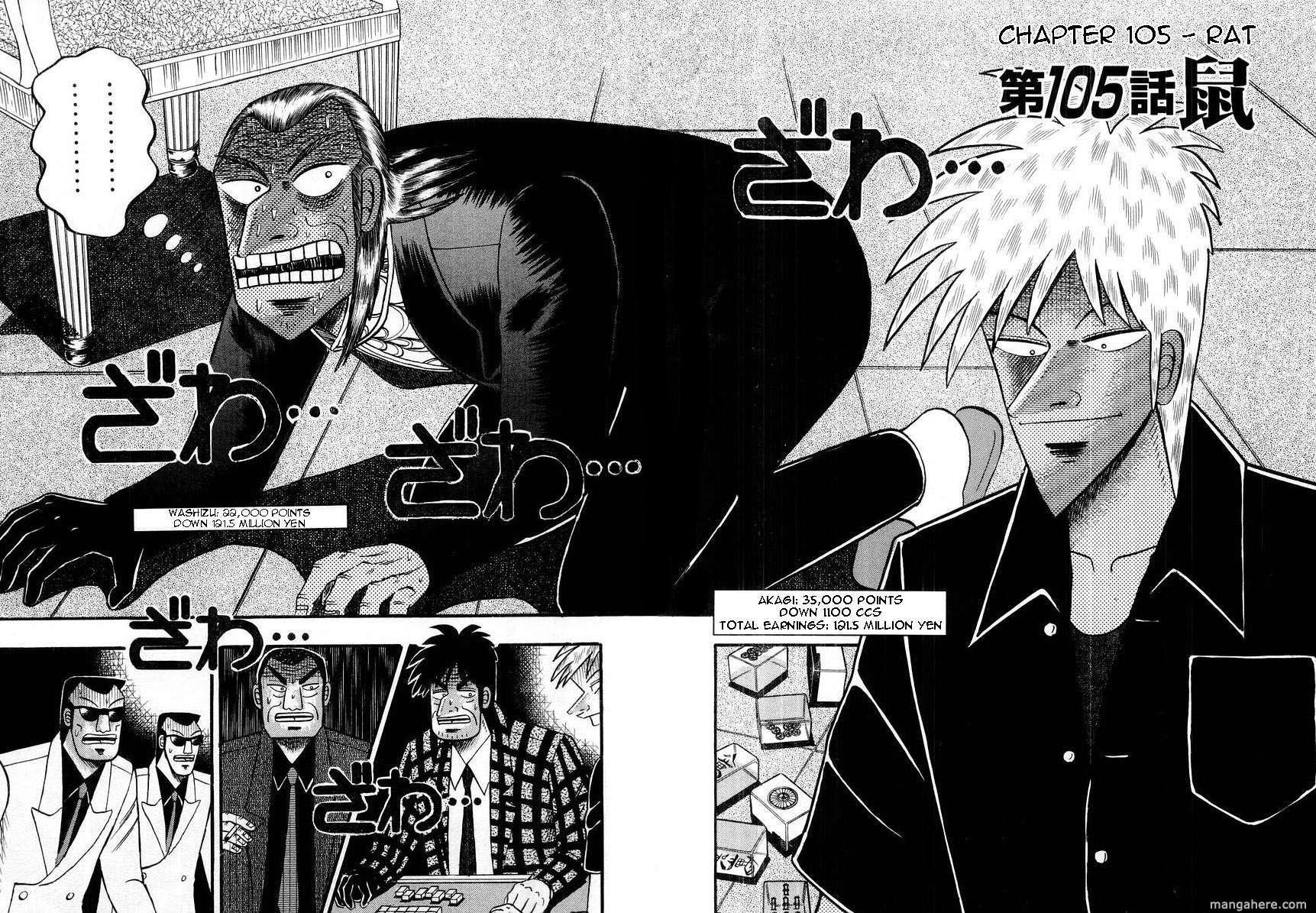 Akagi 105 Page 2