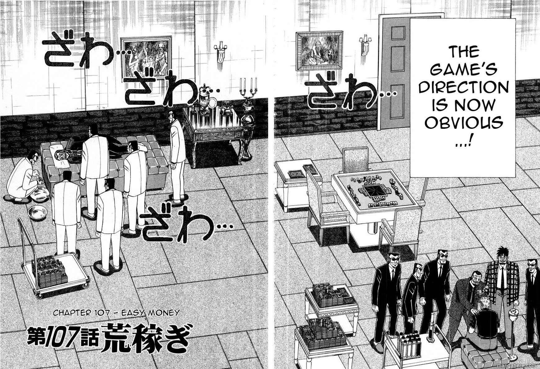Akagi 107 Page 2