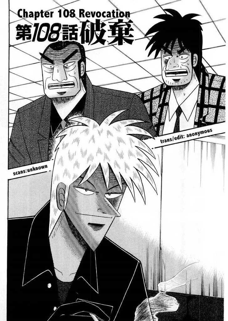 Akagi 108 Page 1