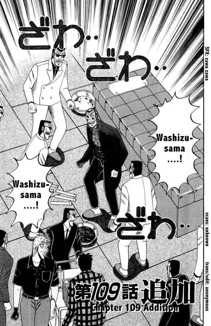 Akagi 109 Page 1