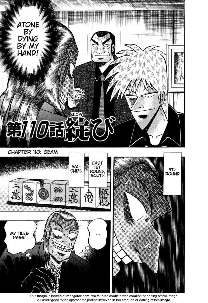 Akagi 110 Page 1