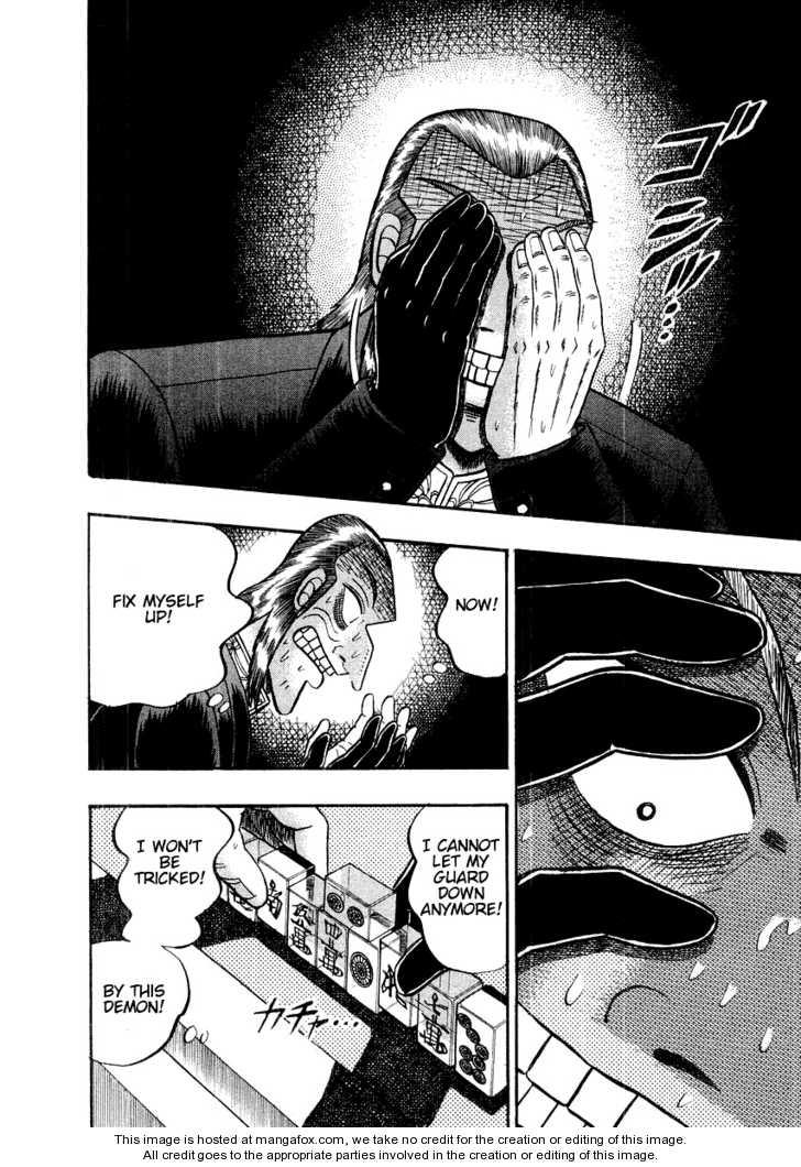Akagi 110 Page 2
