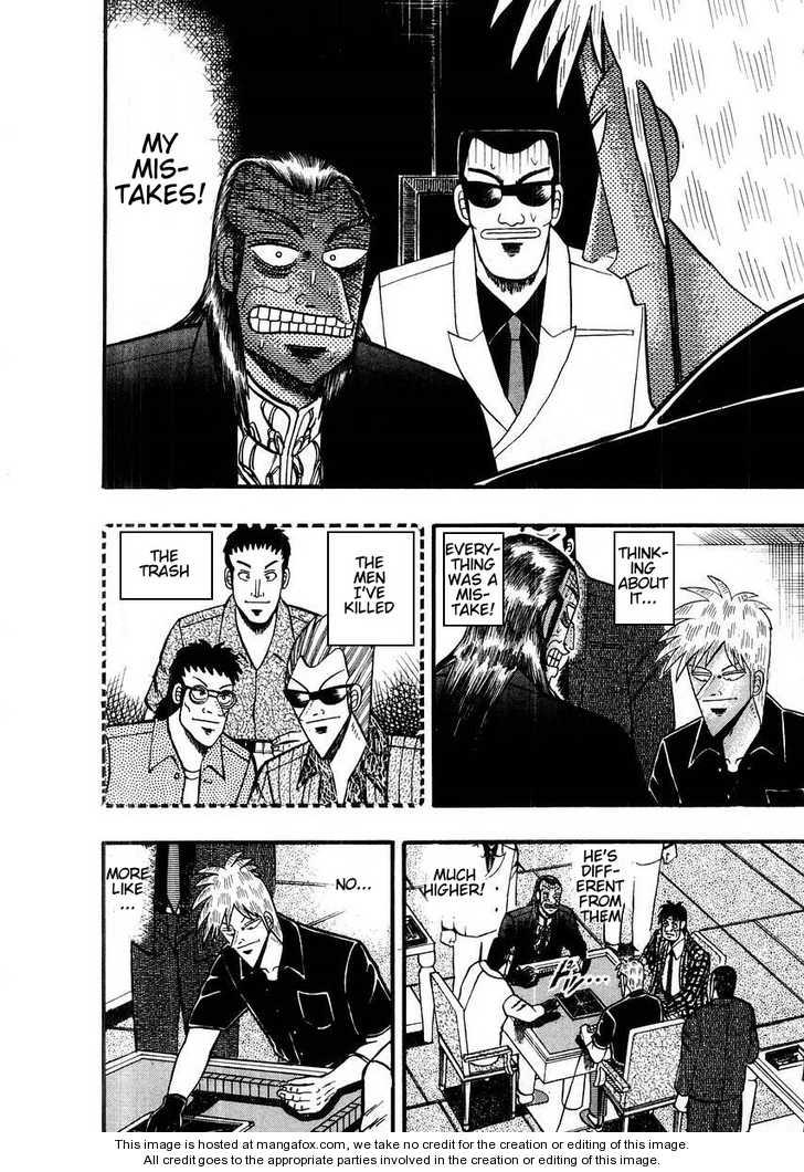 Akagi 110 Page 4