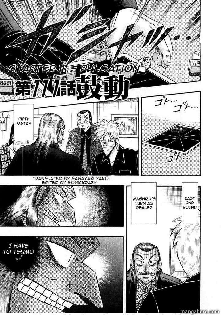 Akagi 111 Page 1