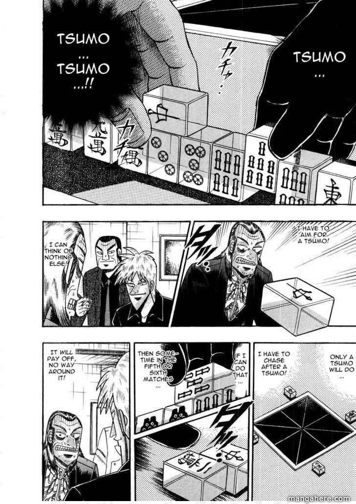 Akagi 111 Page 2