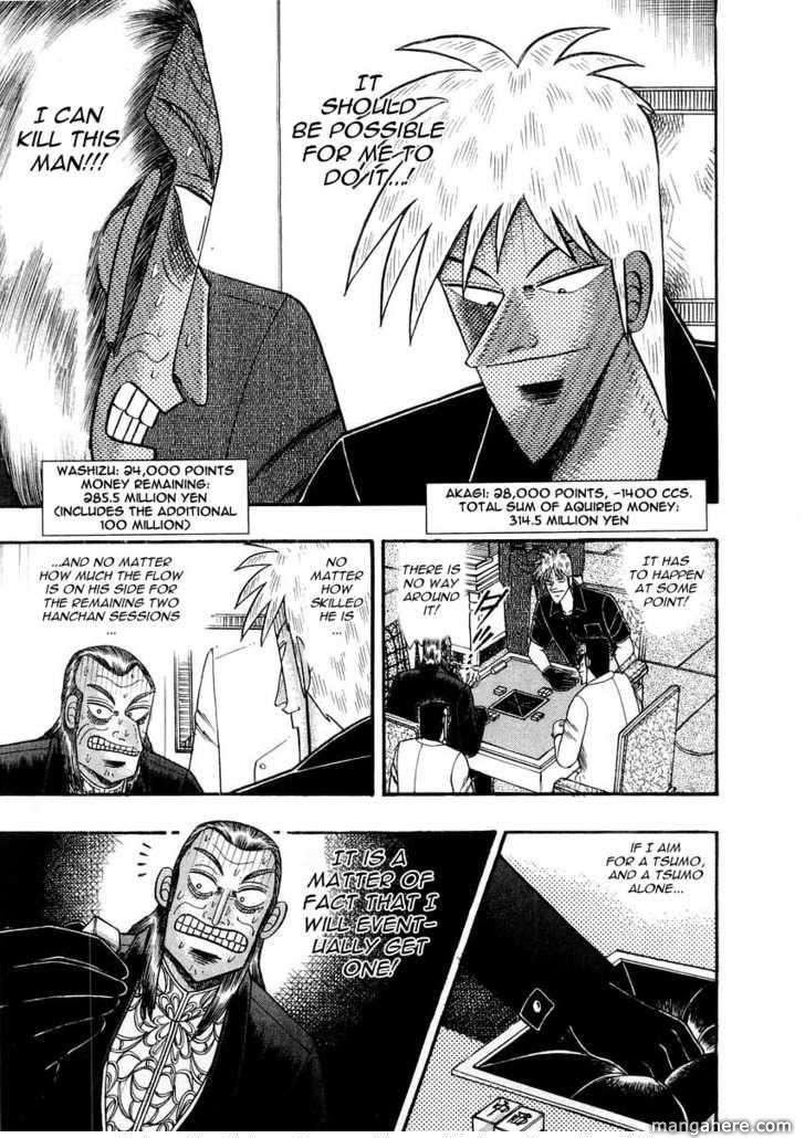 Akagi 111 Page 3