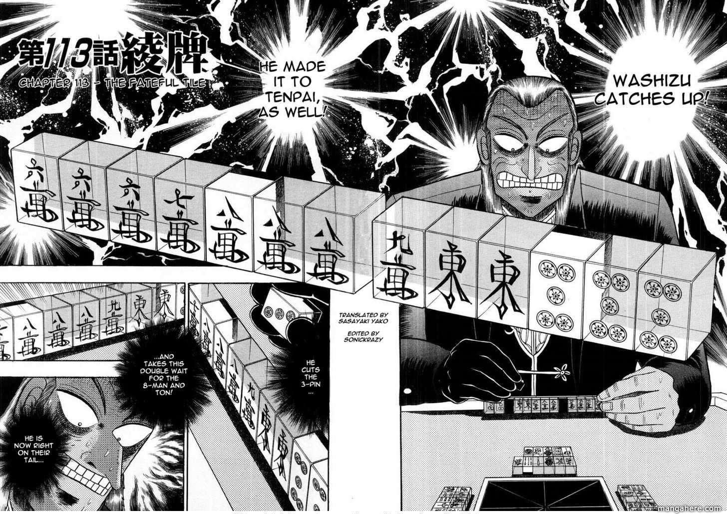Akagi 113 Page 2