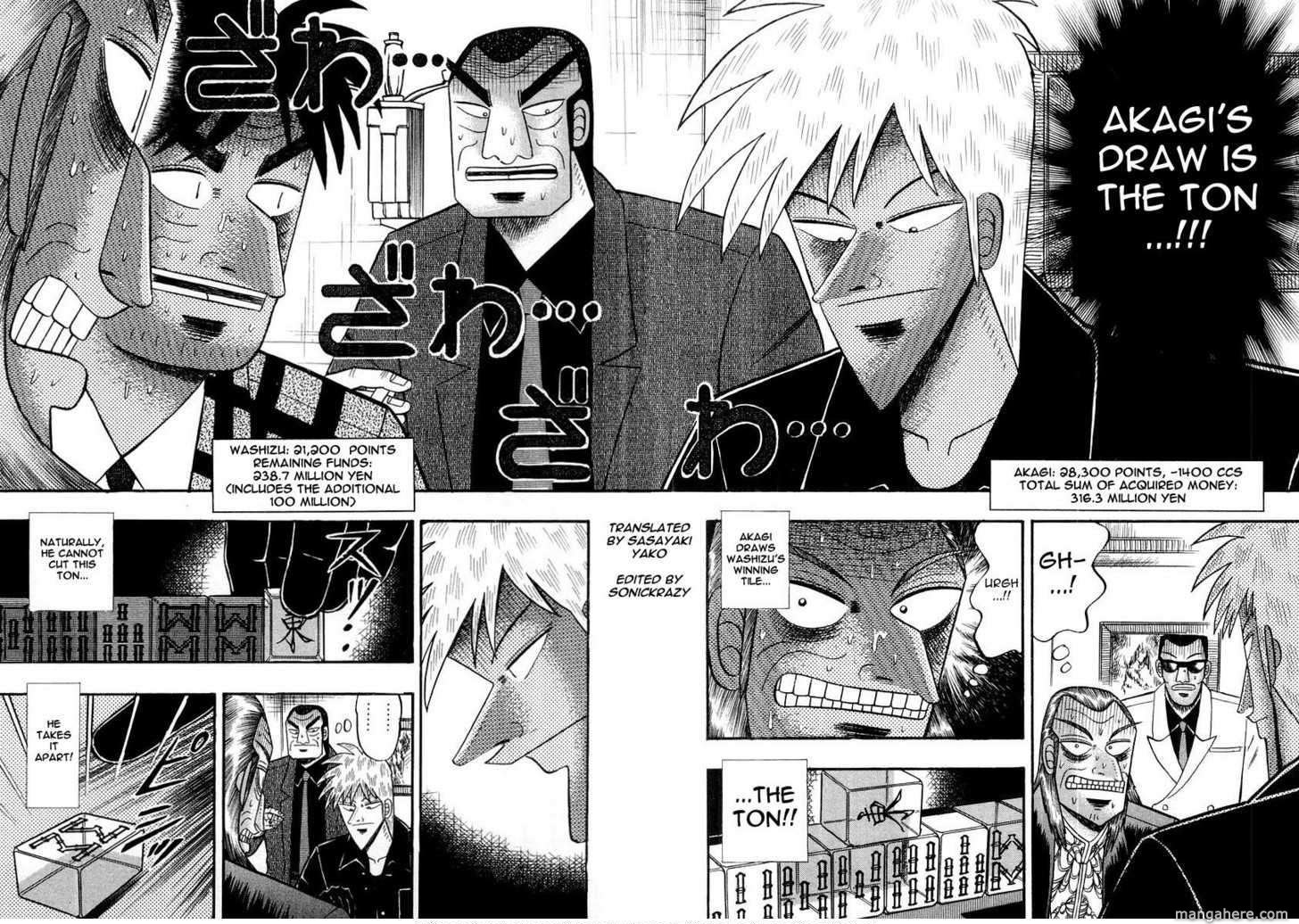 Akagi 114 Page 2