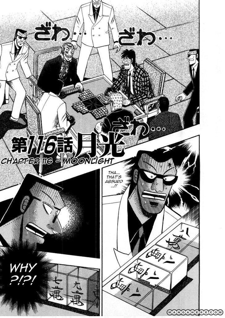 Akagi 116 Page 1