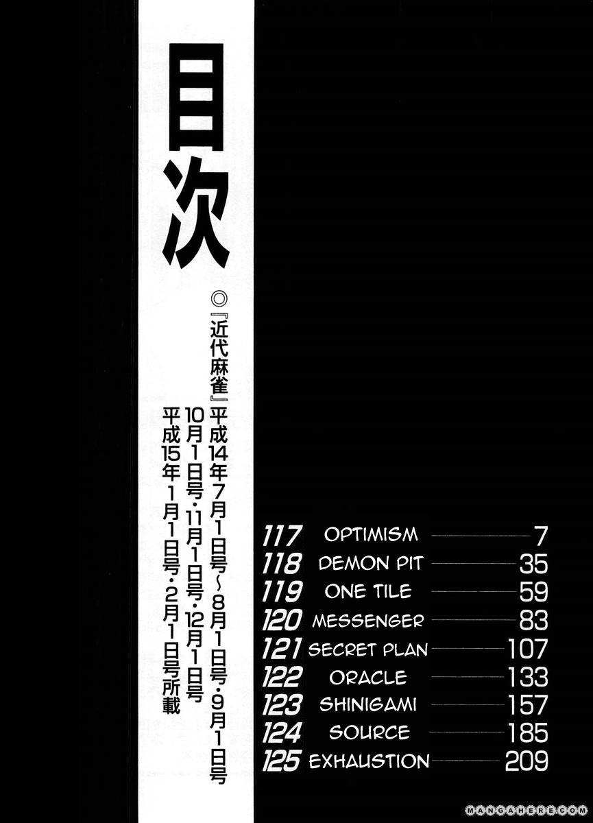 Akagi 117 Page 1