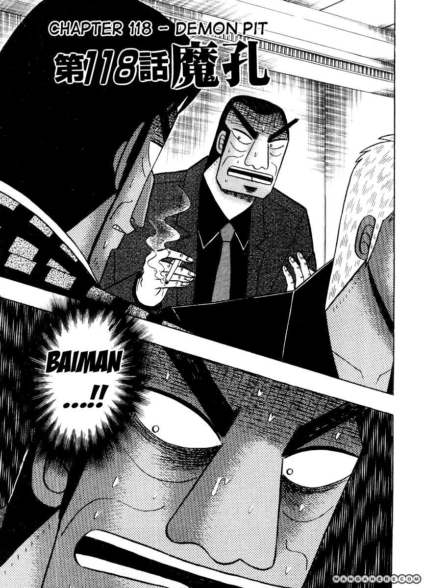 Akagi 118 Page 1