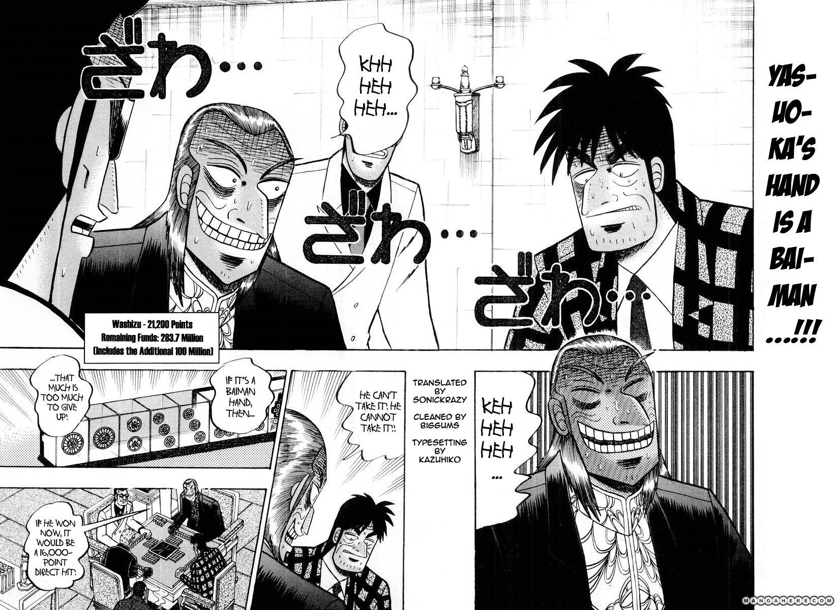 Akagi 118 Page 2