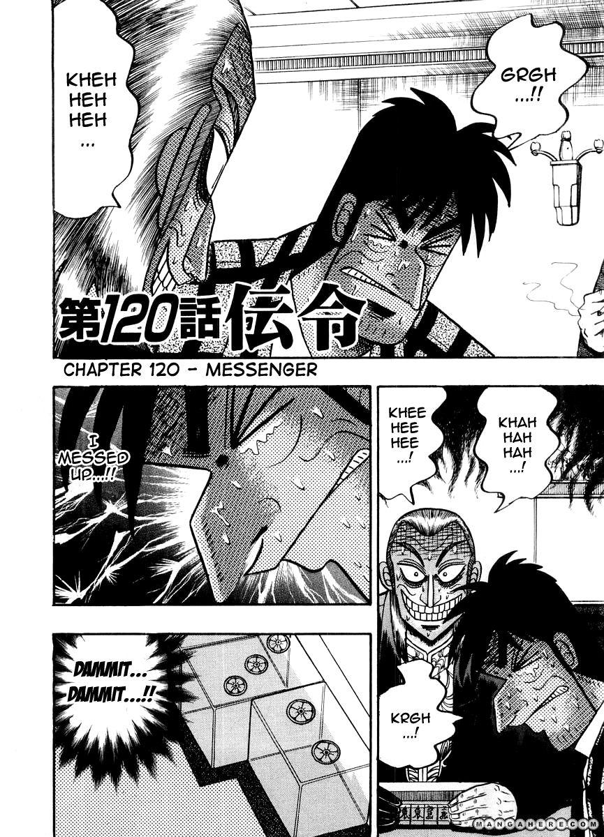 Akagi 120 Page 1