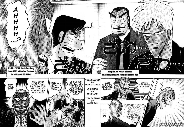 Akagi 121 Page 2