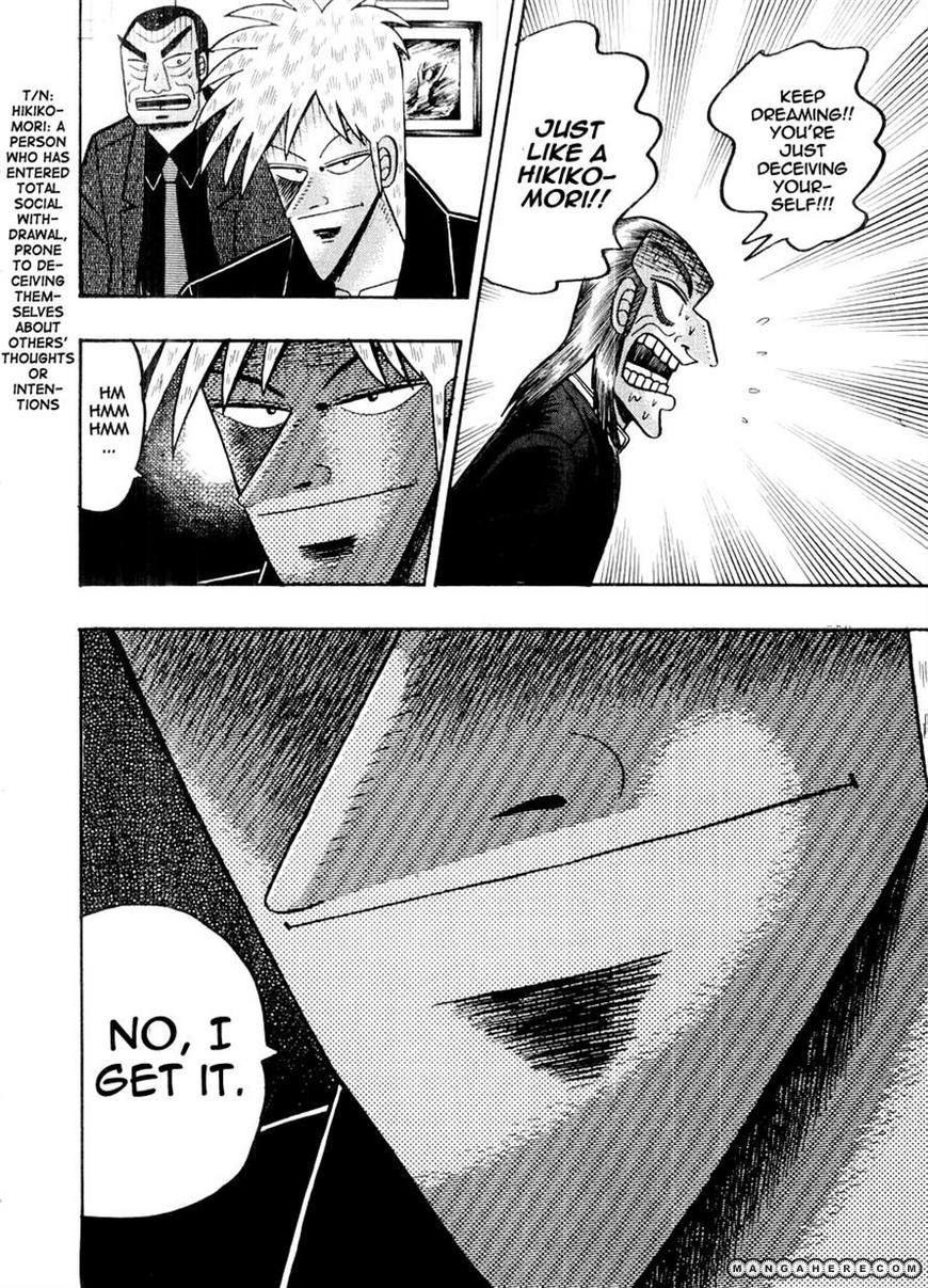 Akagi 121 Page 3