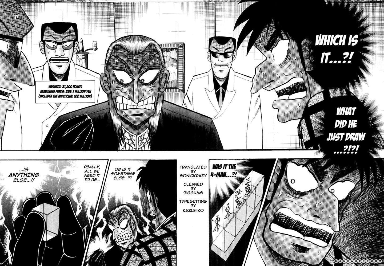 Akagi 122 Page 2