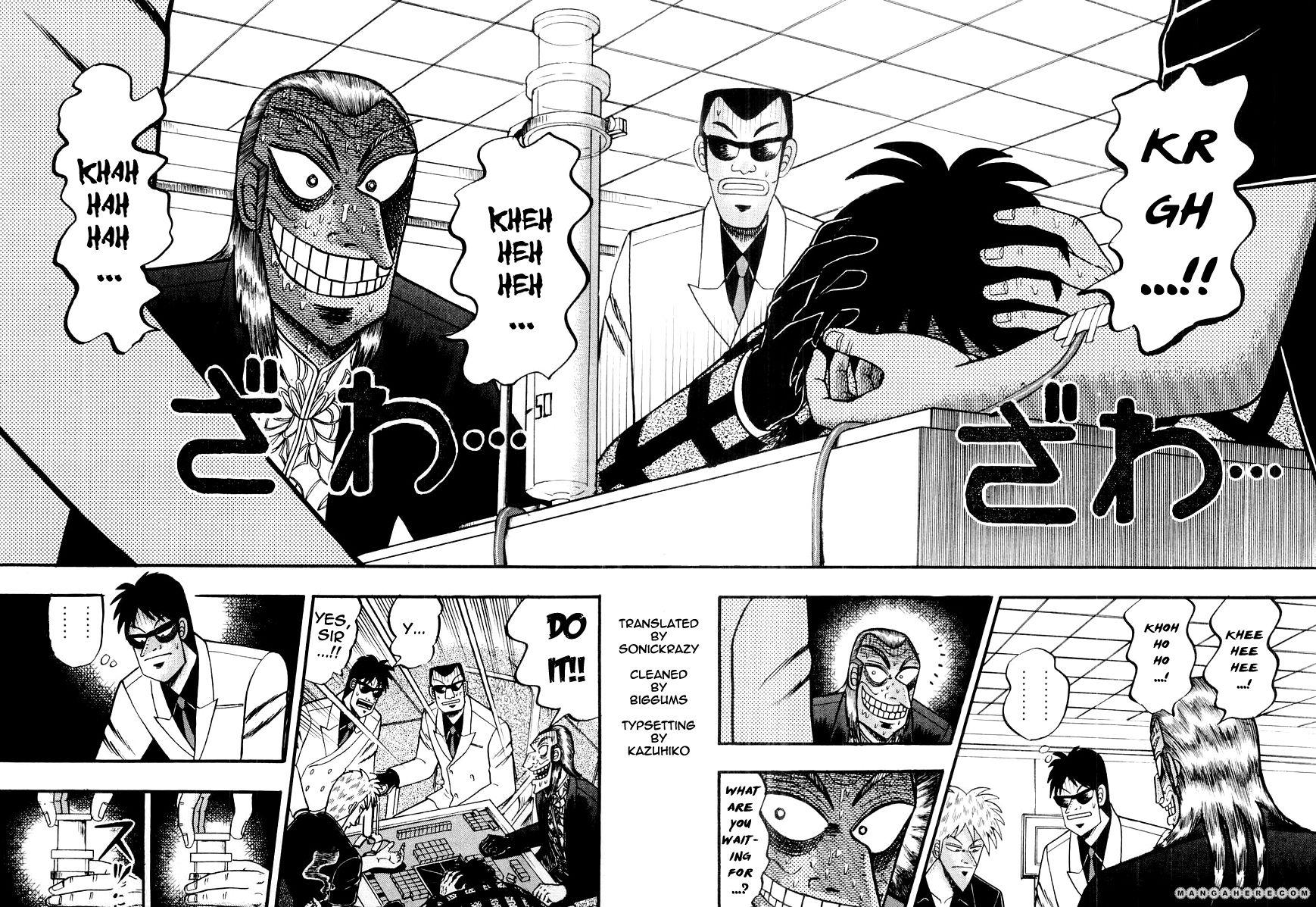 Akagi 123 Page 2