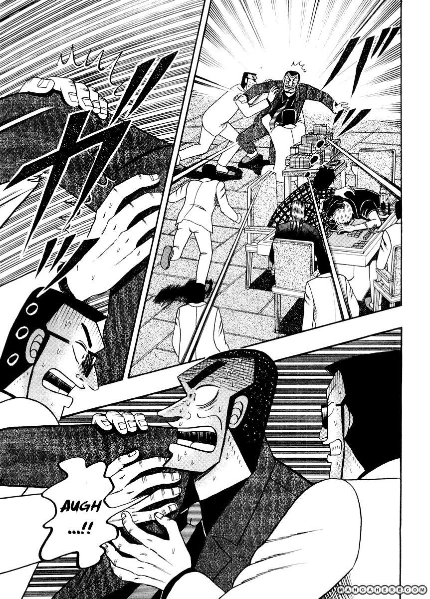Akagi 124 Page 1