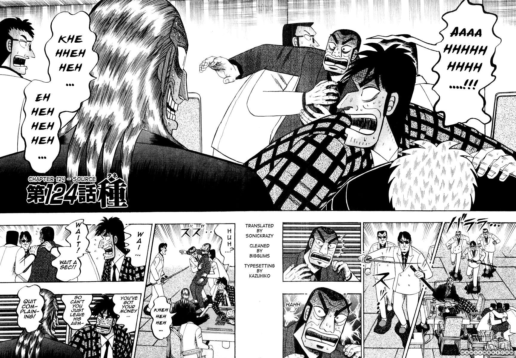 Akagi 124 Page 2