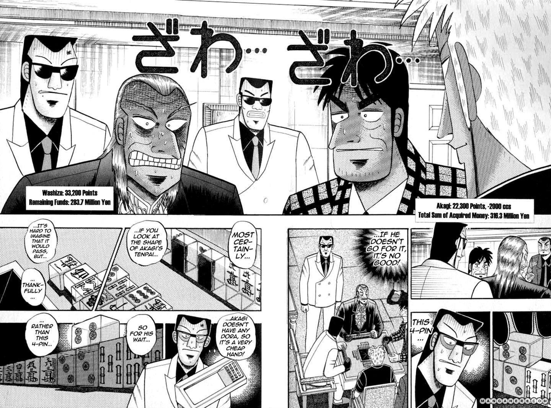 Akagi 127 Page 2