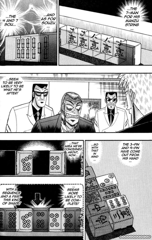Akagi 127 Page 3