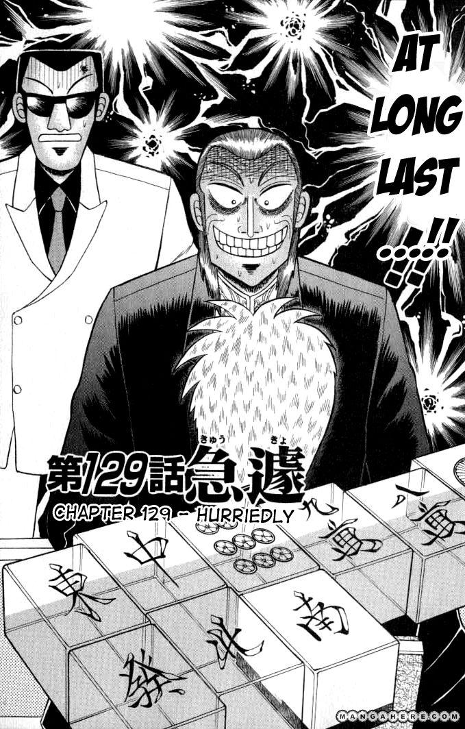 Akagi 129 Page 1