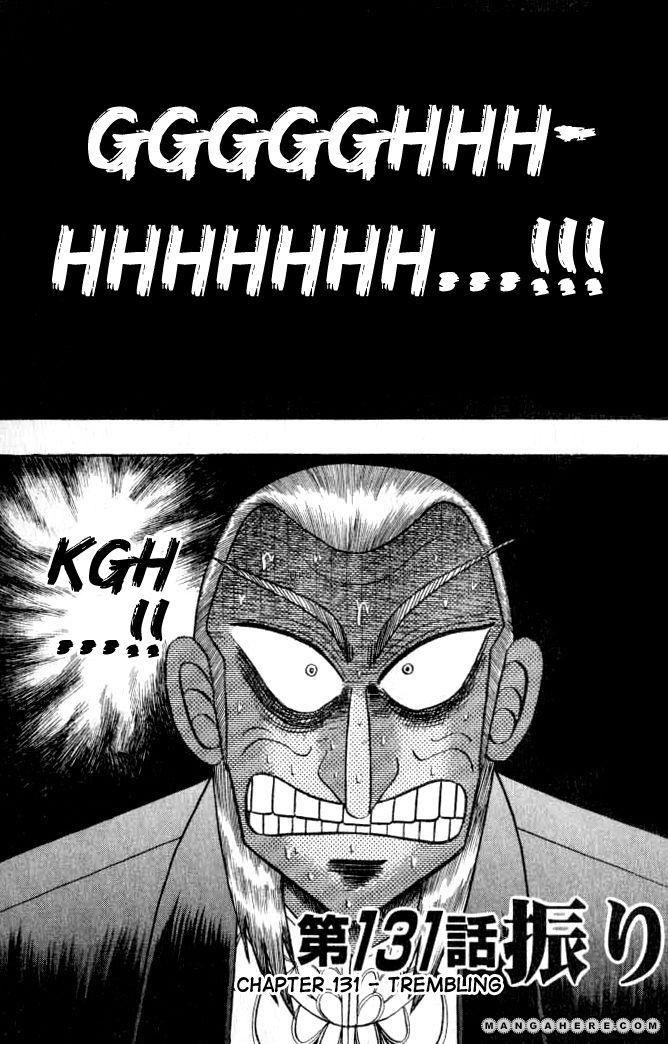Akagi 131 Page 1