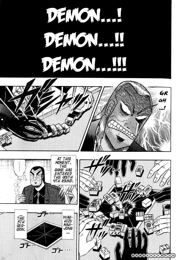 Akagi 132 Page 1