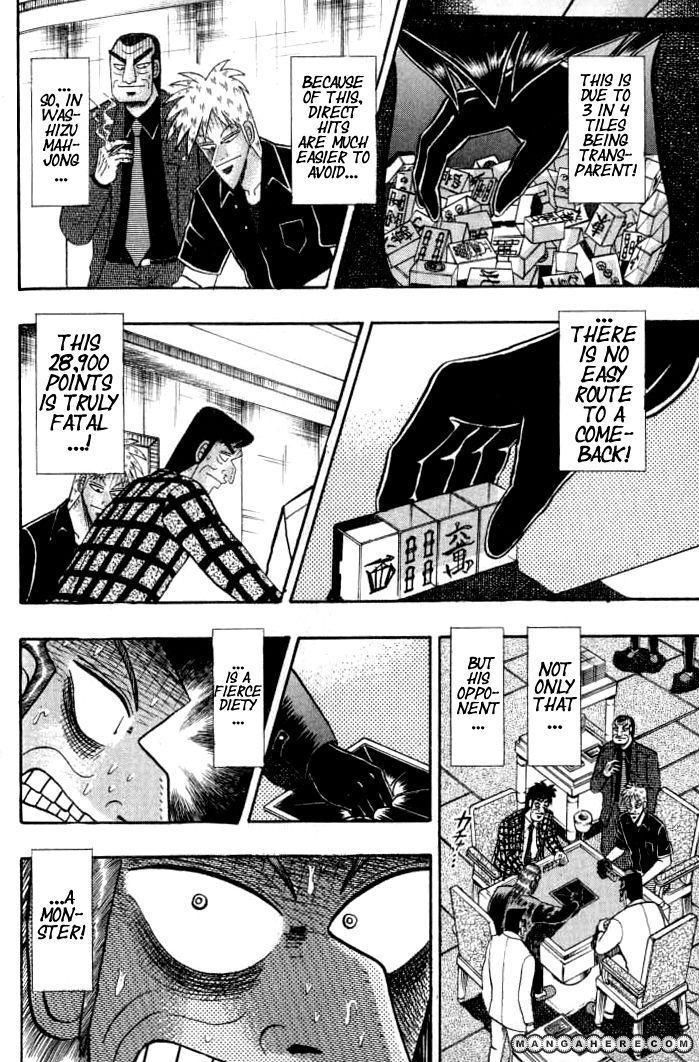 Akagi 132 Page 3