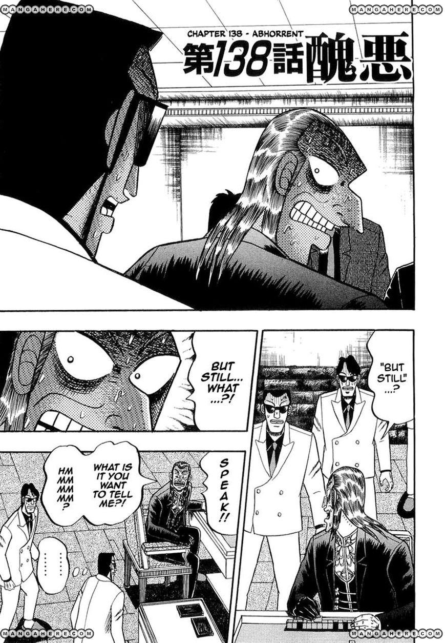 Akagi 138 Page 1