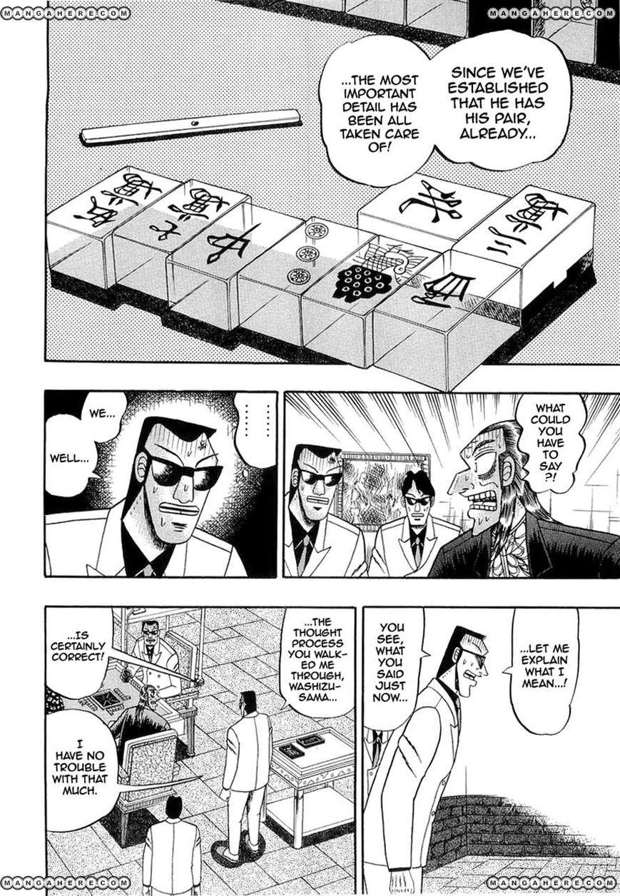 Akagi 138 Page 2