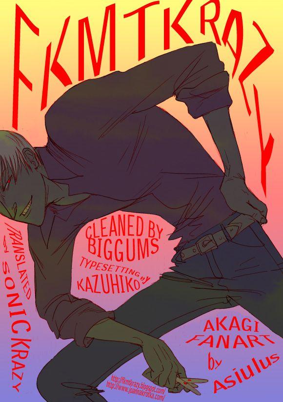 Akagi 139 Page 1