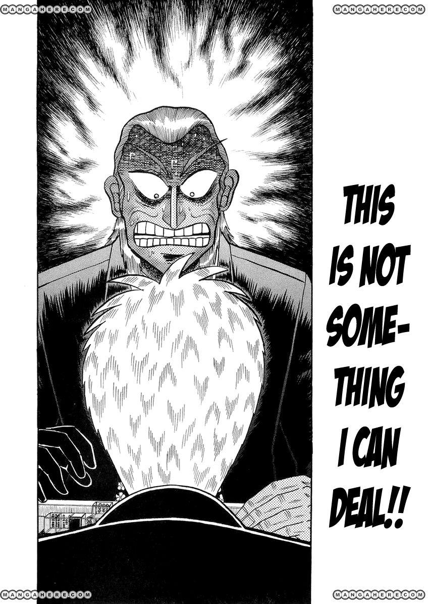 Akagi 139 Page 3