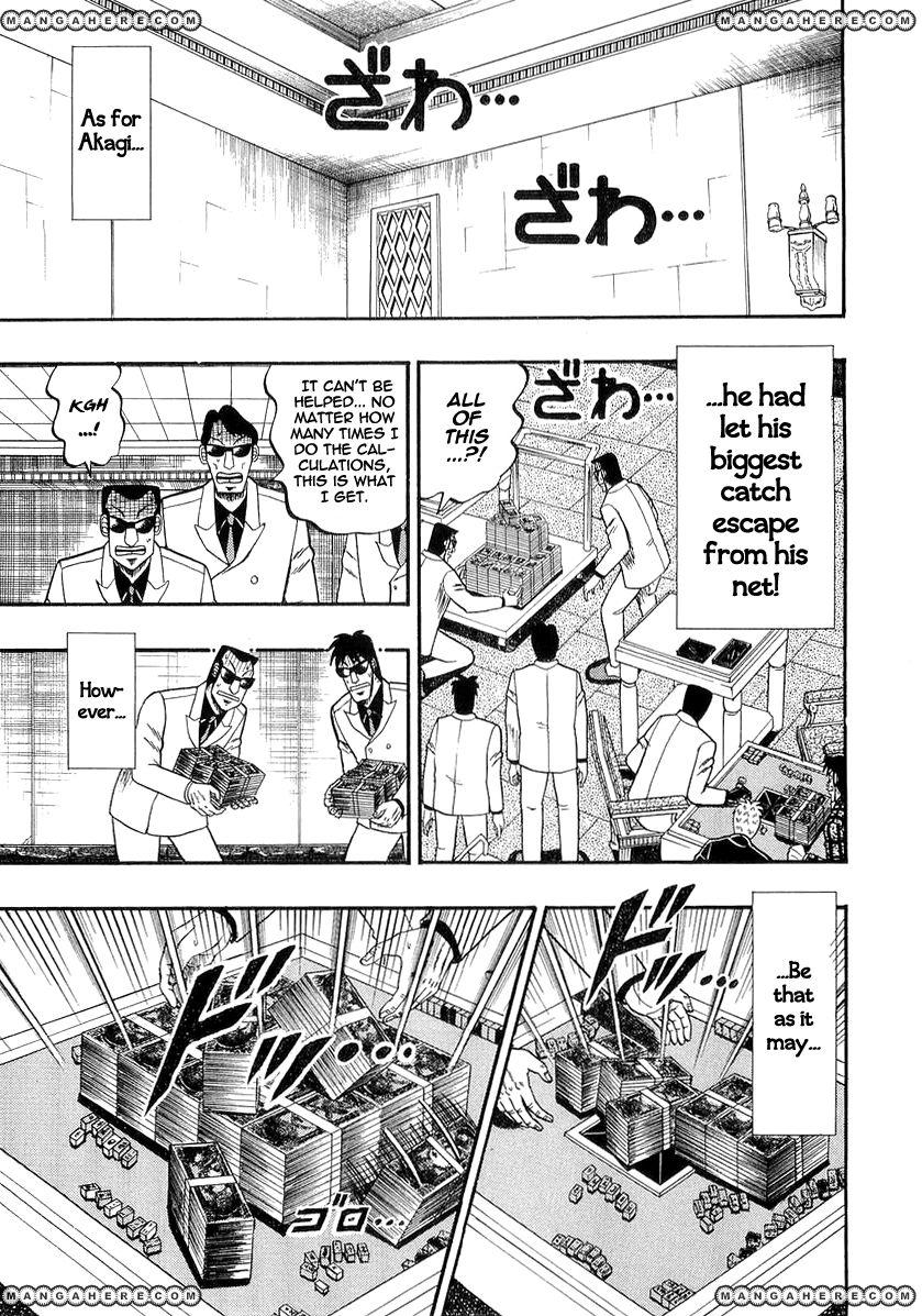 Akagi 140 Page 1