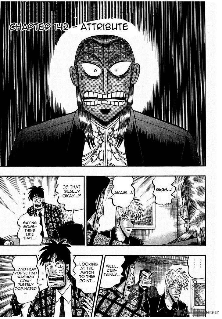 Akagi 142 Page 1