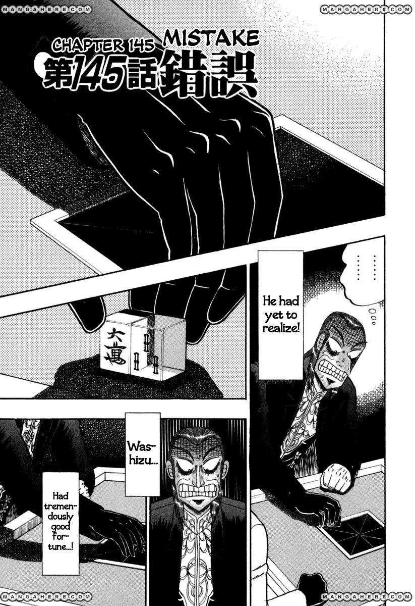 Akagi 145 Page 1