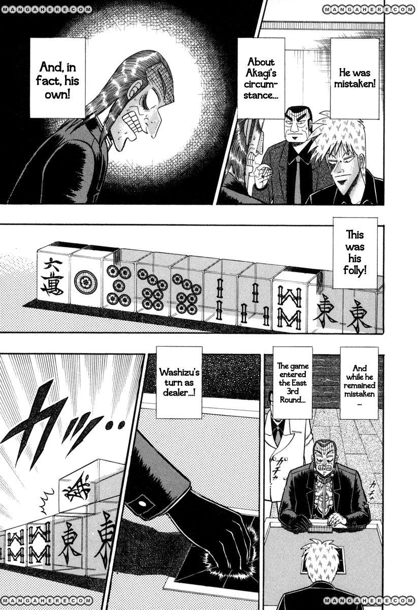 Akagi 145 Page 3