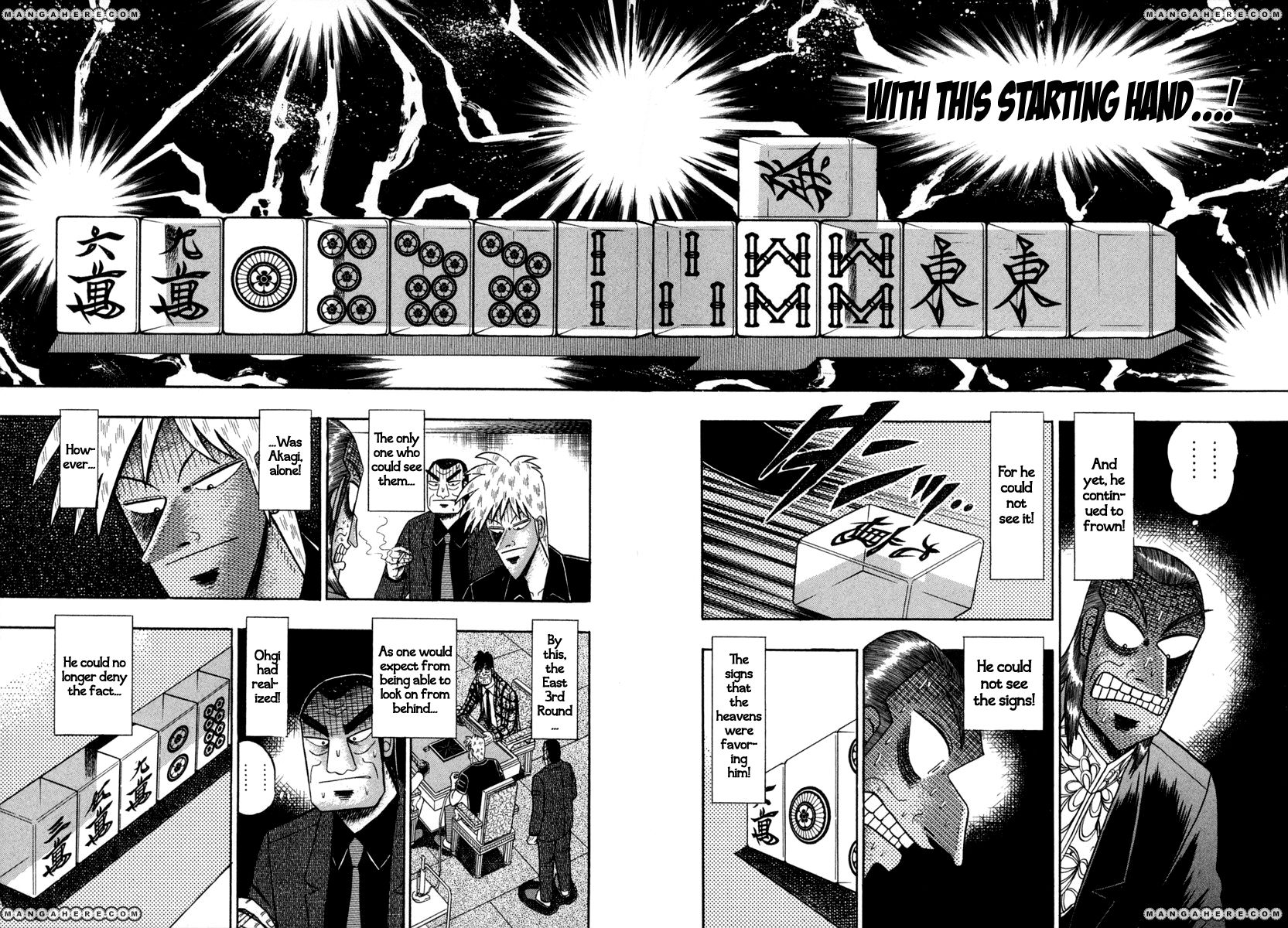 Akagi 145 Page 4