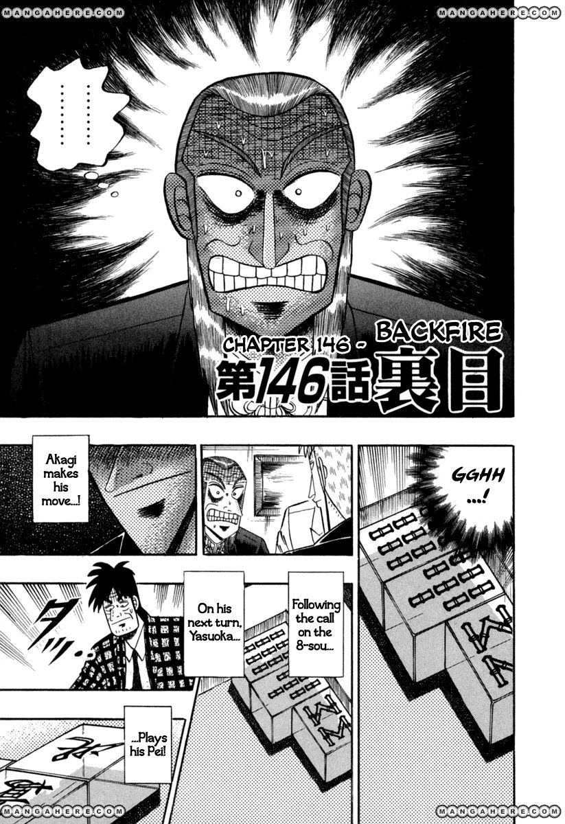 Akagi 146 Page 1