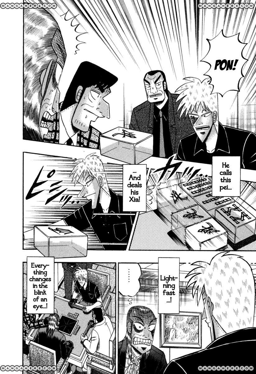 Akagi 146 Page 2