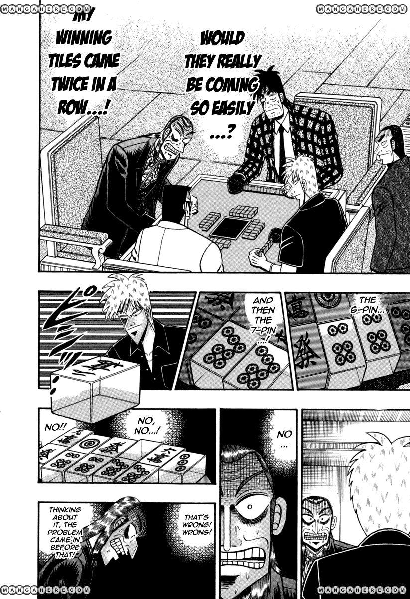 Akagi 147 Page 2