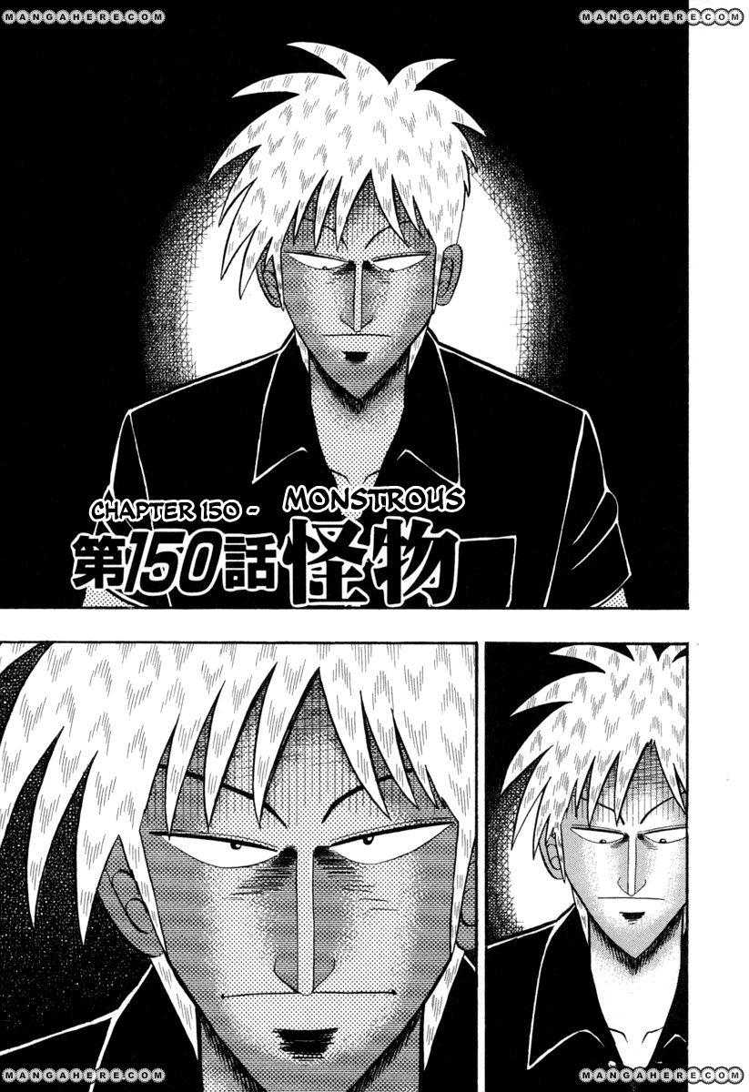 Akagi 150 Page 1