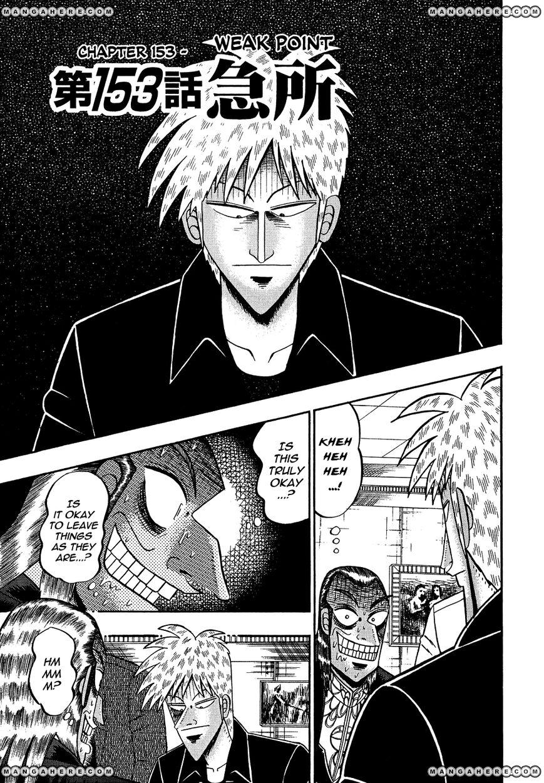 Akagi 153 Page 1