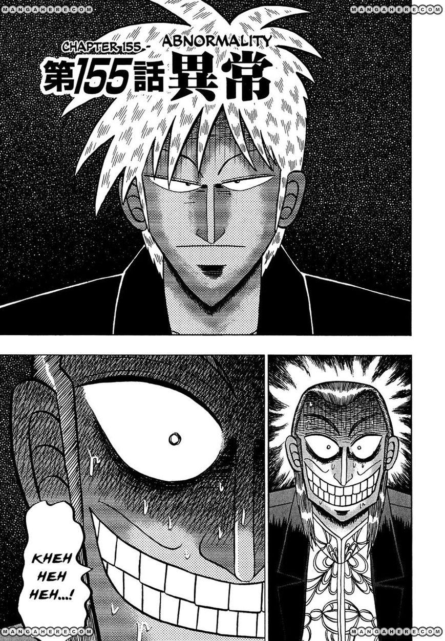 Akagi 155 Page 1