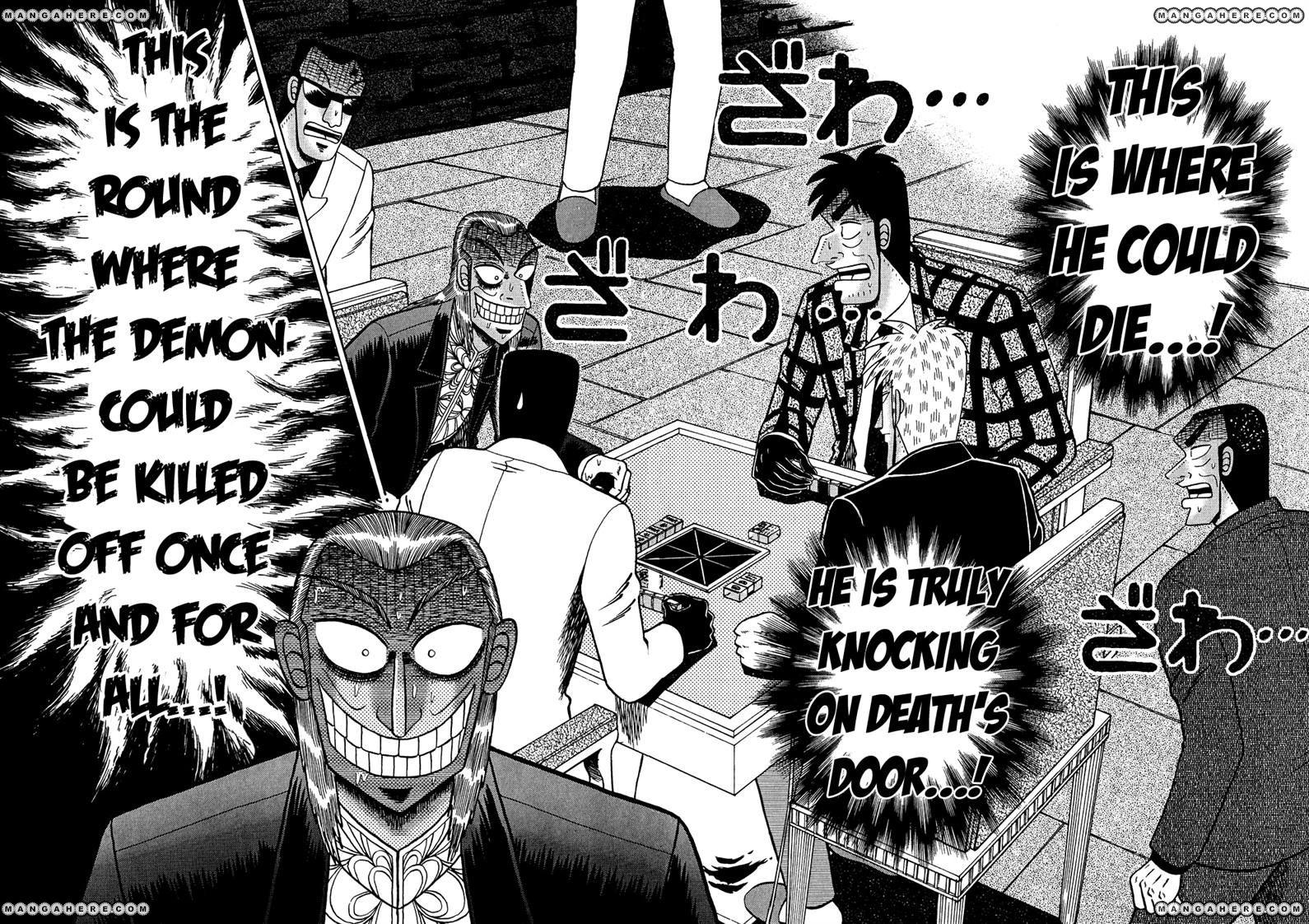 Akagi 155 Page 2