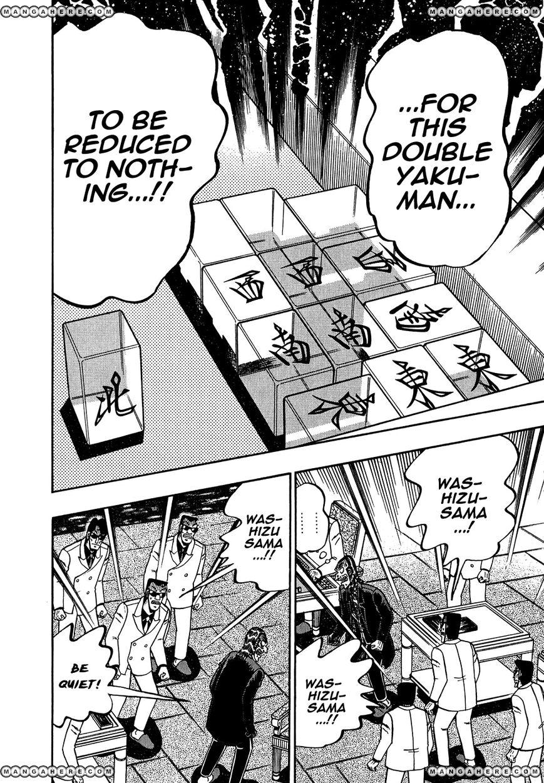 Akagi 159 Page 2