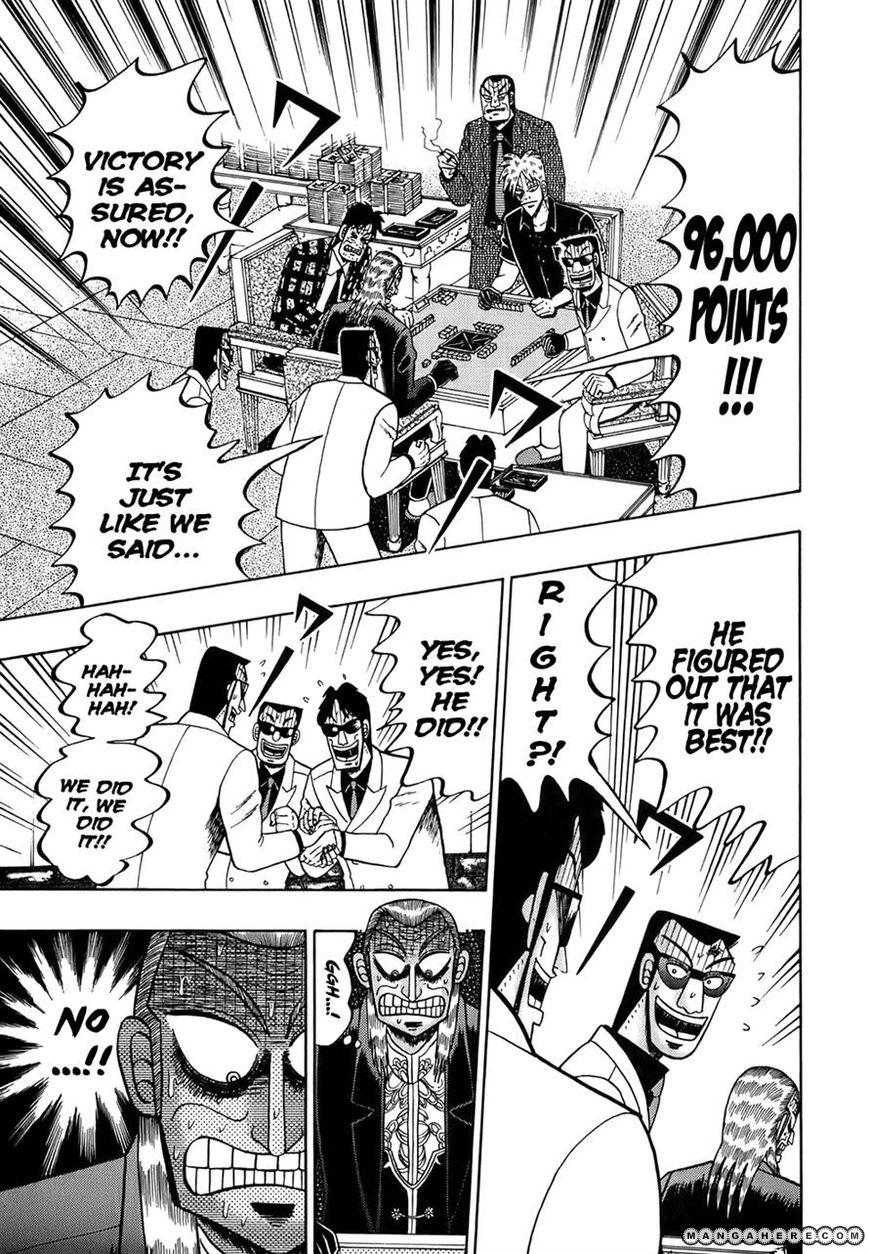 Akagi 162 Page 3
